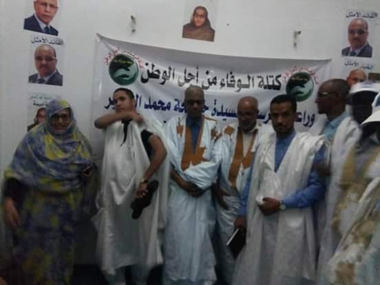 صورة تجمع الوفد بقيادة الكتلة