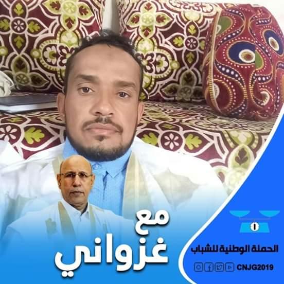 الأستاذ: محمدبراهيم ولد القلاوي