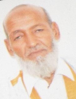المقاول : محمد عبد الله ولد محمد فال