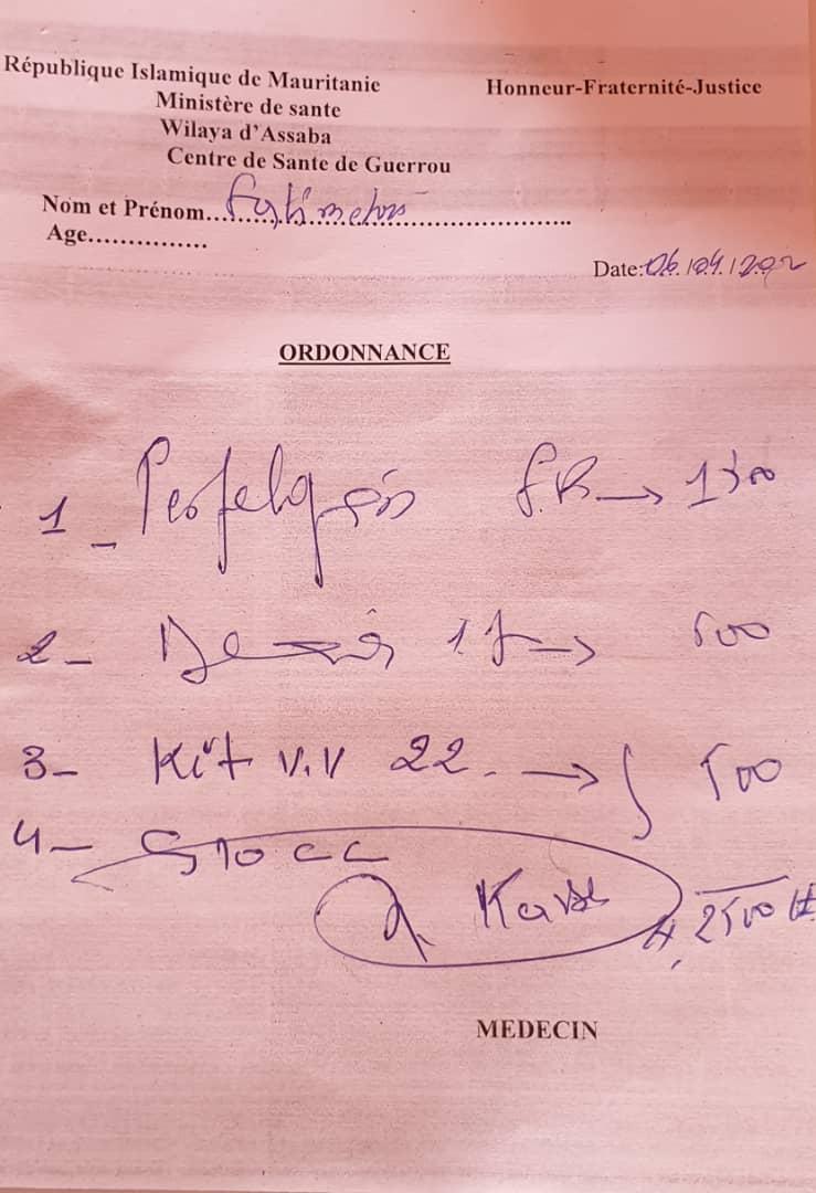 بعثة تحقق في أسعار وصفة طبية بمركز كرو الصحي الساعة